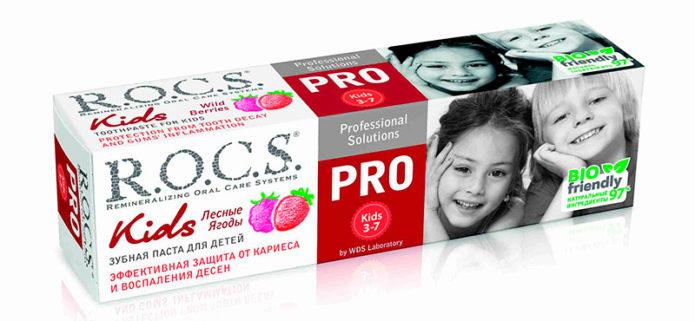R.O.C.S. 프로 키즈